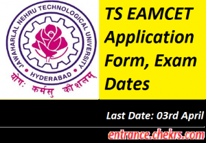 TS EAMCET Application Form 2017