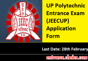 UP Polytechnic Entrance Exam Application Form 2017