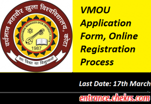 VMOU Application Form 2017