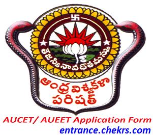 AUCET AUEET Application Form 2017