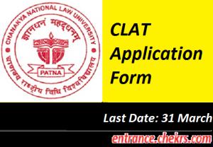 CLAT Application Form 2017