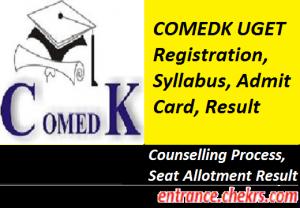COMEDK UG Entrance Test 2017
