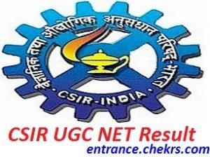 CSIR UGC NET Result 2017