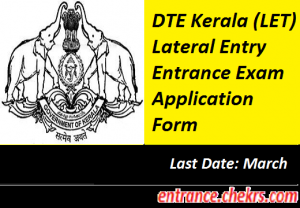 DTE Kerala LET Application Form 2017