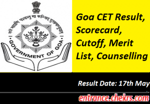 Goa CET Result 2017