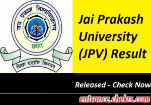 JP University Result 2017