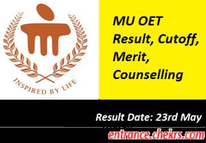 MU OET Result 2017