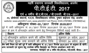 Rajasthan PTET Advertisement 2017