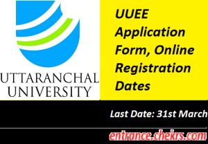 UUEE Application Form 2017