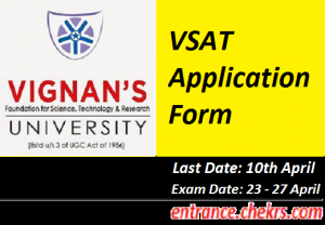 VSAT Application Form 2017