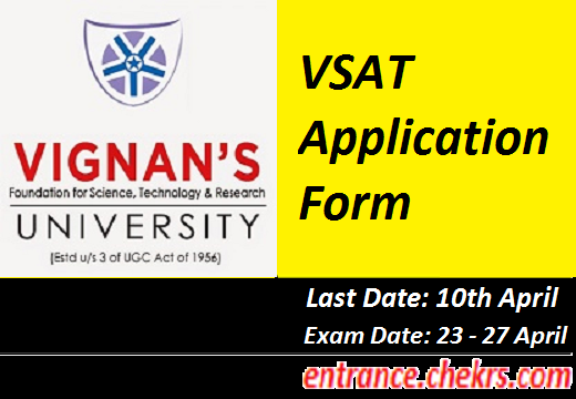 VSAT Application Form 2017
