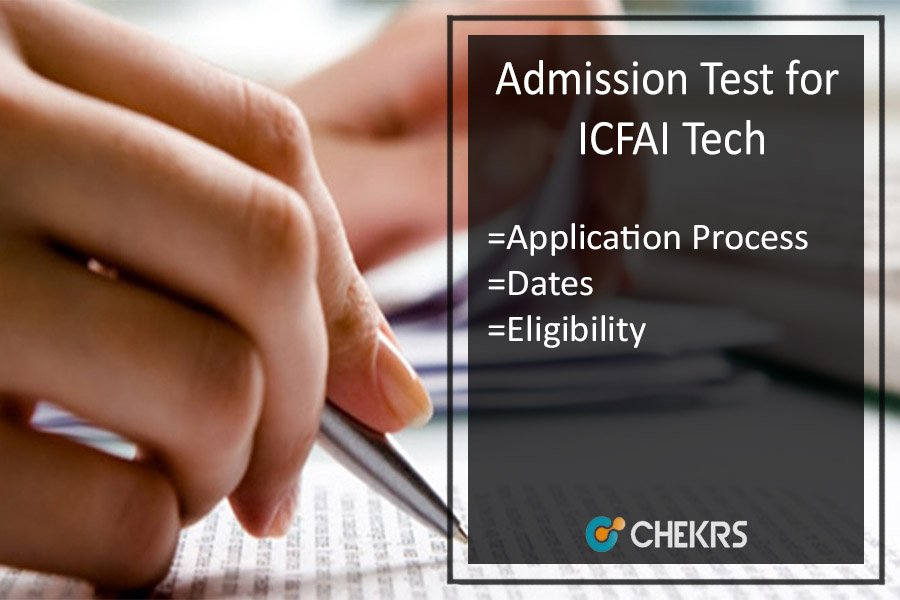 ATIT Application, Dates, Eligibility, Syllabus & Exam Pattern