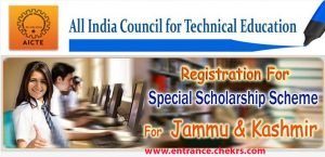 AICTE JK Scholarship scheme