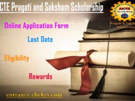 aicte pragati saksham scholarship
