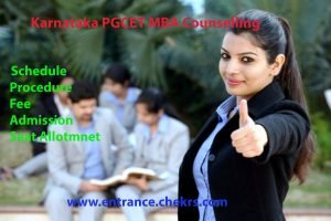 kea pgcet mba counselling date