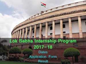Lok Sabha Internship Programme