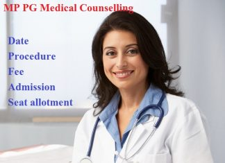mp medical counselling date