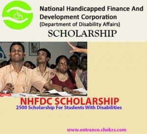 nhfdc scholarship eligibility