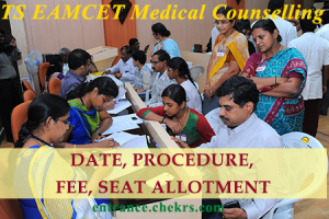 TS EAMCET Medical counselling date