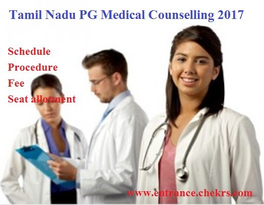 Tamil-Nadu-Medical-Counselling Tamil Nadu Medical Counselling Application Form on