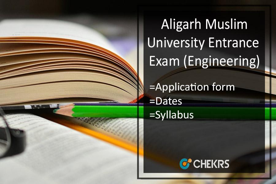 AMUEEE Registration, Dates, Syllabus, Exam Pattern, Admit Card, Result