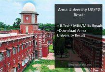 Anna University UG PG Result, B.Tech/ MBA/ M.Sc Results Download