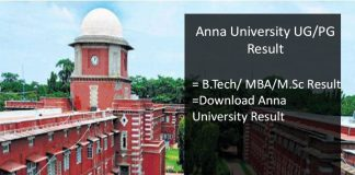 Anna University UG PG Result, B.Tech/ MBA/ M.Sc Results Download
