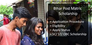 Bihar Post Matric Scholarship- Apply Online, Status, OBC/ SC/ ST/ Minority