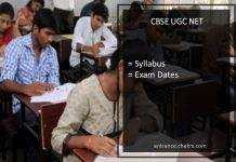 CBSE UGC NET Exam July Syllabus- Download pdf & Exam Dates