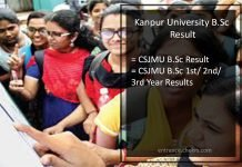 kanpur university B.Sc Result- 1st, 2nd, 3rd Year, CSJMU B.Sc Result