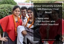 CSJM Kanpur University MA 1st/ 2nd Year Result - Previous /Final Results
