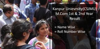 Kanpur University (CSJMU) M.Com Result- Regular & Private 1st 2nd Year Scorecard