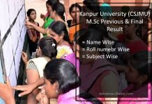 {kanpuruniversity.org}- CSJM M.Sc 1st 2nd Year Result- Regular & Private
