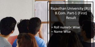 Uniraj B.Com Part 1 Year Result- Rajasthan University First Year Results