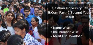 Uniraj B.Com Part 2nd Year Result- Rajasthan University B.Com Results