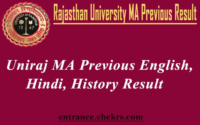 Rajasthan University MA Previous Result 2017- Uniraj 1st Year Hindi, English Result