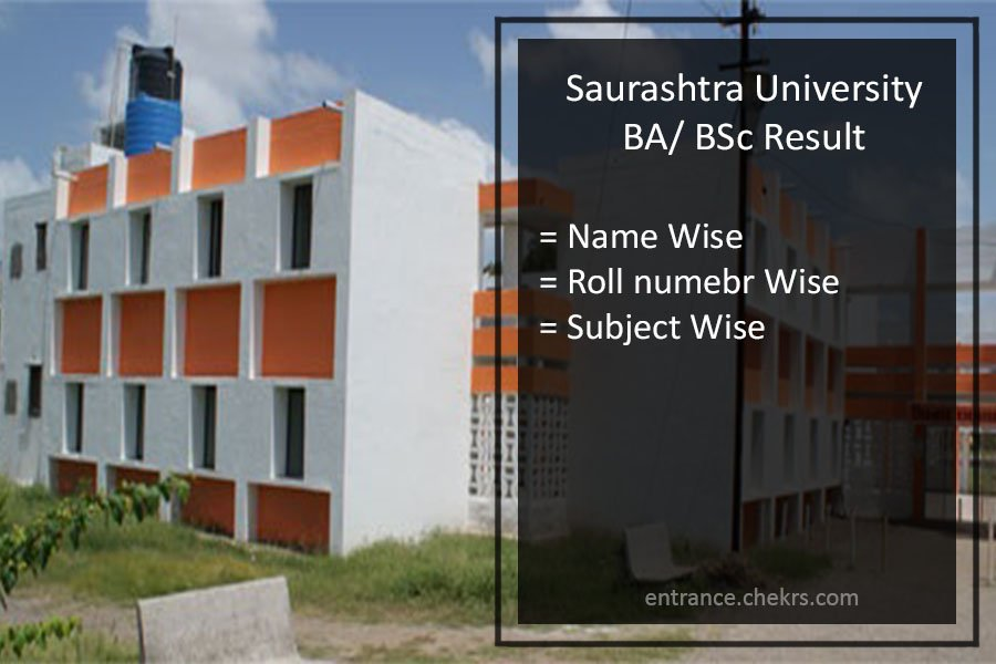 Saurashtra University FY-SY-TY BA BSC Result- Sem 2/ 4/ 6th Results Download