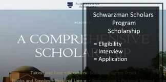 Schwarzman Scholars- Scholarship Program India Form, Eligibility, Dates