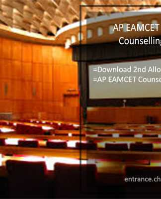 AP EAMCET Second Counselling Dates, Seat Allotment College Wise @apeamcet.nic.in