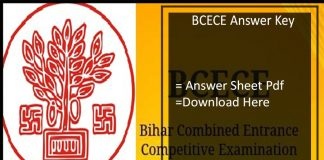 BCECE Answer Key, Bihar 18th June Exam Answer Sheet Pdf Download