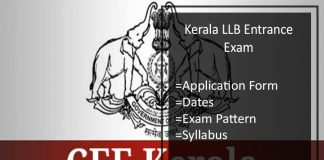 Kerala LLB Entrance Exam, Application Form, Dates, Exam Pattern & Syllabus