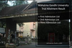 MG University Trial Allotment Result, MGU 1st 2nd 3rd Admission List