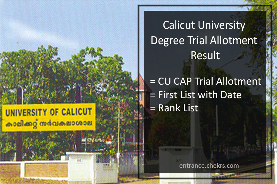 Calicut University Degree Trial Allotment Result, First (1st) List on 13th June