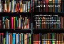 dauniv.ac.in, DAVV CET Admit Card, Entrance Exam Hall Ticket Download
