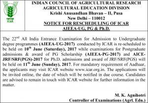 ICAR AIEEA Admit Card 2017 Download UG Hall Ticket @icar.org.in