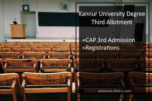 Kannur University Degree Third Allotment, CAP 3rd Admission @kannuruniversity.ac.in