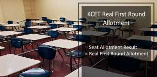 KCET Real First Round Allotment Released- kea.kar.nic.in Seat Allotment Result