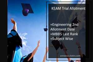 KEAM Trial Allotment Result, Engineering/ MBBS Last Rank, 1st/ 2nd Allotment Date