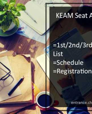 KEAM Seat Allotment - Registration (9 PM Today), Dates, 1st 2nd 3rd Allotment Schedule