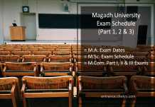 Magadh University Part 1 2 3 Exam Date/ Schedule 2017- BA BSC BCOM Date Sheet
